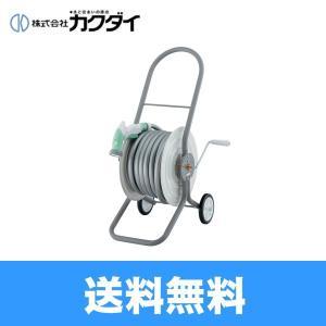 カクダイ[KAKUDAI]ガーデン用ホースドラム(ホース付き)554-603【送料無料】|water-space