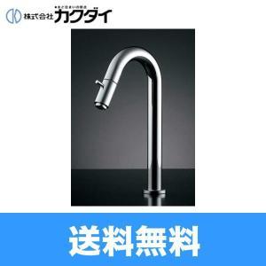 【暮らしのクーポン対象ストア】カクダイ[KAKUDAI]立水栓721-211-13【送料無料】