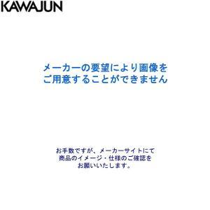 カワジュン[KAWAJUN]キッチンハンガーシステムΦ15ハンガーポールセットKC-01S-2C(L=1200)|water-space