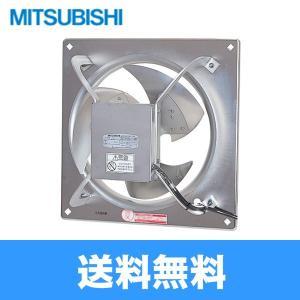 三菱電機[MITSUBISHI]業務用有圧換気扇EF-20YSXB3【送料無料】