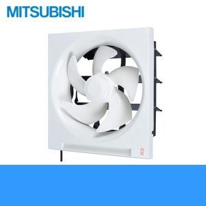 三菱電機[MITSUBISHI]標準換気扇EX-25LP6[引きひも付][連動式シャッター][一般住宅用]