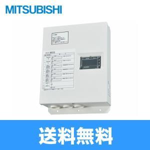 [FS-02AHW1]三菱電機[MITSUBISHI]エアー搬送ファン用タイムスイッチボックス【送料無料】|water-space