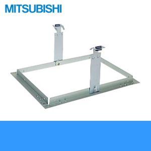 三菱電機[MITSUBISHI]浴室乾燥機用天吊補助枠P-101TW|water-space