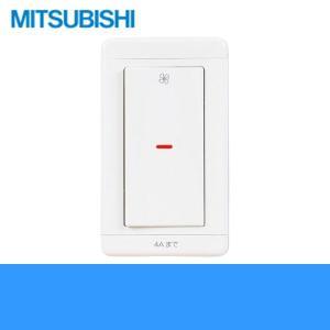三菱電機[MITSUBISHI]システム部材換気扇専用コントロールスイッチ(ワイドタイプ)P-11SW2|water-space