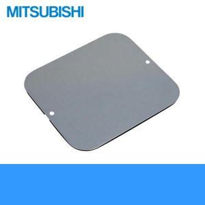 三菱電機[MITSUBISHI]浴室乾燥機用副吸込口カバープレートP-123CP|water-space