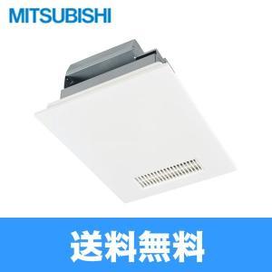 三菱電機[MITSUBISHI]浴室乾燥機[100V標準タイプ]24時間換気機能付V-141BZ【送料無料】|water-space