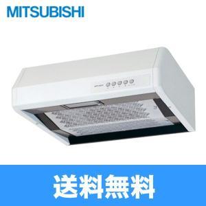 三菱電機[MITSUBISHI]レンジフード[大風量タイプ・浅形]V-316KP5【送料無料】