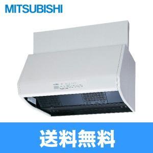 三菱電機[MITSUBISHI]レンジフード[フラットスイッチタイプ]ブース形[深型]V-904KD7【送料無料】 water-space