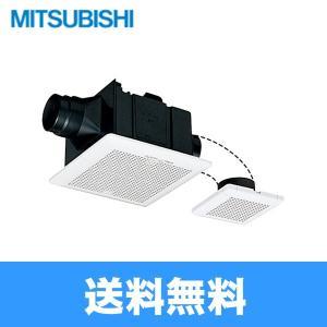 [VD-15ZFPC10]三菱電機[MITSUBISHI]天井換気扇・天井扇[二部屋換気用・低騒音タイプ]【送料無料】|water-space