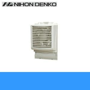 日本電興[NIHONDENKO]居室用換気扇窓用換気扇FW-20G[羽根径20cm] water-space