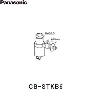 パナソニック[Panasonic]分岐水栓 CB-STKB6 対応蛇口メーカー:タカギ[TAKAGI...