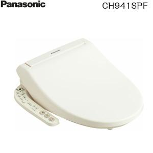 [CH941SPF]パナソニック[PANASONIC]温水洗浄便座[ビューティ・トワレ]普通・大型共...
