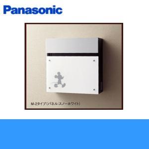 パナソニック[Panasonic]DisneyサインポストFASUSスノーホワイトM-2タイプCTC2003WMT