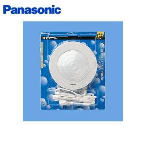 パナソニック[Panasonic]火災報知機に連動コード式光るチャイムEC170P【送料無料】|water-space