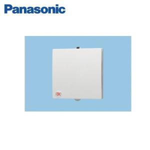 [FY-08PTA9D]パナソニック[Panasonic]パイプファン
