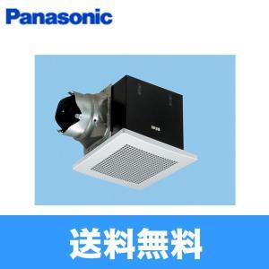 パナソニック[Panasonic]天井埋込形換気扇ルーバーセットタイプFY-27B7/56【送料無料】