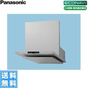 [FY-60DED2-S]パナソニック[Panasonic]レンジフード本体60cm幅・エコナビ搭載フラット形レンジフード【送料無料】 water-space