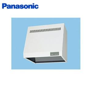 パナソニック[Panasonic]キッチンフード[左側面換気]60cm幅・鋼板製・組立式FY-60H2H water-space