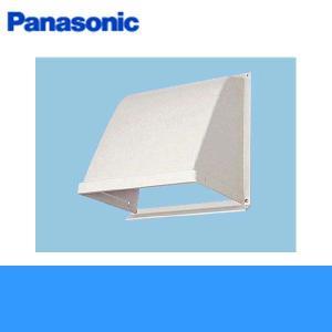 パナソニック[Panasonic]事務所用・居室用換気扇一般換気扇用部材屋外フード(樹脂製)25cm用FY-HDP25|water-space