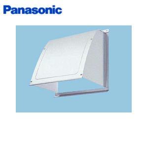 パナソニック[Panasonic]事務所用・居室用換気扇一般換気扇用部材屋外フード(ステンレス製)30cm用FY-HDX30