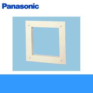 パナソニック[Panasonic]一般換気扇用部材金枠FY-KJ301[防火ダンパー付][屋外フード取付用]