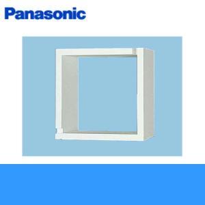 パナソニック[Panasonic]一般換気扇用部材不燃枠FY-KYA202