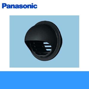 パナソニック[Panasonic]システム部材丸形パイプフード(アルミ製)FY-MCA062-K(ブラック)[ガラリ付]
