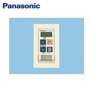 [FY-STKS03]パナソニック[Panasonic]換気扇用温度スイッチ[埋込形]