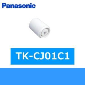 パナソニック[Panasonic]交換用カートリッジTK-CJ01C1