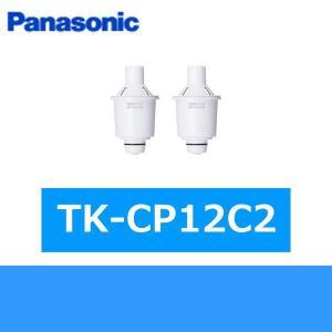 パナソニック[Panasonic]交換用カートリッジTK-CP12C2