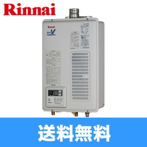 リンナイ[RINNAI]給湯器FE方式・屋内壁掛型RUX-V1011SWFA(10号)【送料無料】|water-space
