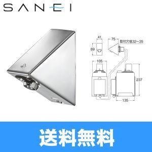 [EW10]三栄水栓[SAN-EI]オートソープディスペンサー【送料無料】|water-space