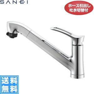 三栄水栓[SANEI]シングルワンホールスプレー混合栓 K87120JV-13 一般地仕様 COUL...