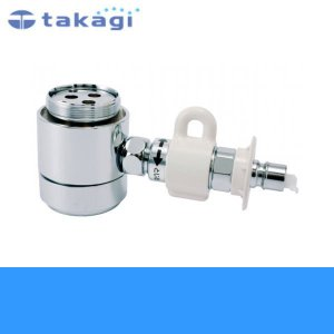タカギ[TAKAGI]食器洗い乾燥機専用分岐アダプター JH9014 食器洗い乾燥機を接続するための...
