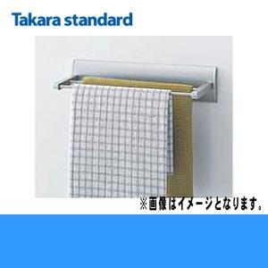 タカラスタンダード[TAKARASTANDARD]フキン掛けMGD-FH water-space