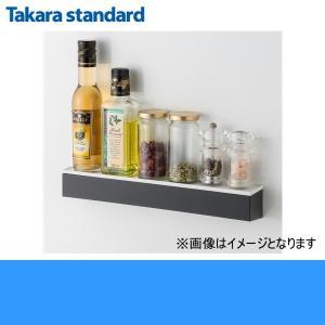 [MGAKコモノトレー35S(W)+MGSKタオルハンガーL(カラー)]タカラスタンダード[TAKARASTANDARD]小物置きL water-space