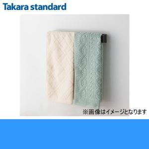[MGSKタオルハンガーL(カラー)]タカラスタンダード[TAKARASTANDARD]タオルハンガーL water-space