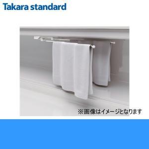 [MGSKウエフキンカケ(W)]タカラスタンダード[TAKARASTANDARD]フキン掛け(上面取付タイプ) water-space