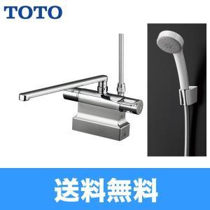 [TMGG46E]TOTO浴室用水栓[一般地仕様]【送料無料】|water-space