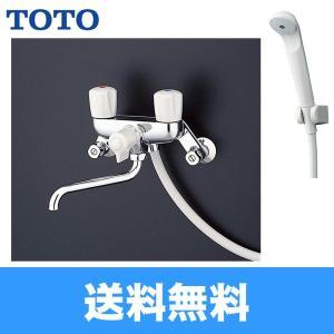 [TMS20C]TOTO2ハンドルシャワー混合栓[一般地仕様]【送料無料】