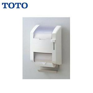 [YH120N]TOTOスペア付紙巻器[スペア1個縦型タイプ]