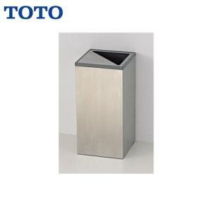 [YKB101]TOTOチャームボックス[汚物入れ]|water-space