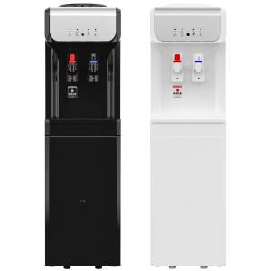 ウォーターサーバーB19A1 床置きウォーターサーバー 2つの省エネモード搭載 本体 ブラック ホワイト 送料無料|waterea