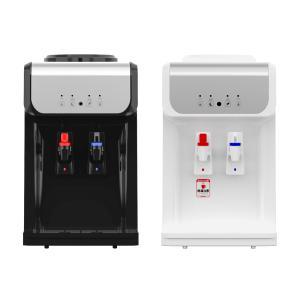ウォーターサーバーSB19A1 卓上 ウォーターサーバー コンプレッサー式冷却 冷水 温水 2つの省エネモード搭載 ブラック ホワイト 送料無料|waterea