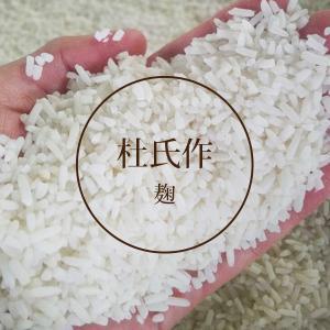 黒瀬安光謹製 芋焼酎、疾富士〜はやてふじ〜720ml|watergate|03