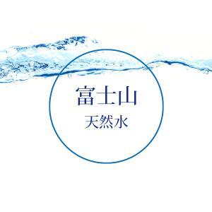 黒瀬安光謹製 芋焼酎、疾富士〜はやてふじ〜720ml|watergate|04