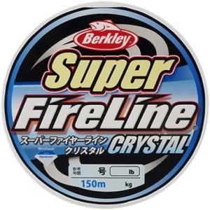 バークレイ スーパーファイヤーライン クリスタル 150m 0.5号 0.8号|waterhouse