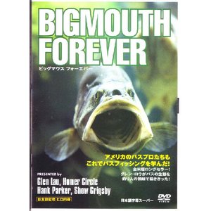 BIGMOUTH FOREVER 「ビッグマウスフォーエバー」(DVD)|waterhouse