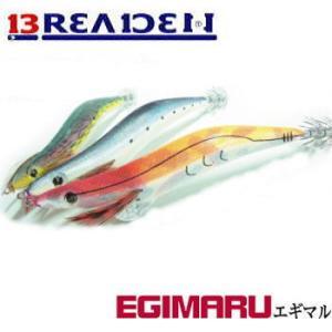 ブリーデン エギマル EGIMARU 3.0号D (エギング 餌木)|waterhouse