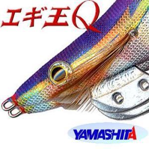 ヤマシタ エギ王Q 3.5号(35%OFF) (エギング 餌木)|waterhouse